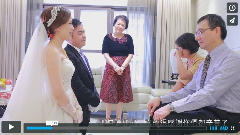 【高雄婚禮錄影.高雄結婚錄影,高雄婚錄】 百紹&瑜倩迎娶精華MV