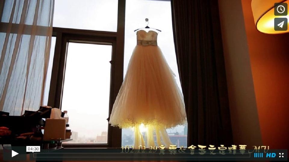 台南結婚錄影香格里拉飯店文定精華