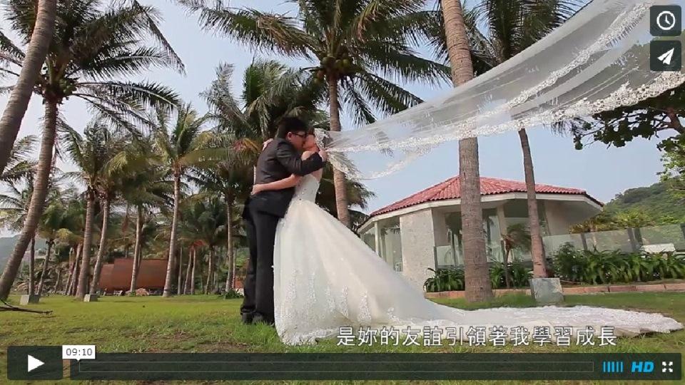 婚禮錄影推薦/高雄婚錄動堂堂 西子灣沙灘會館結婚精華