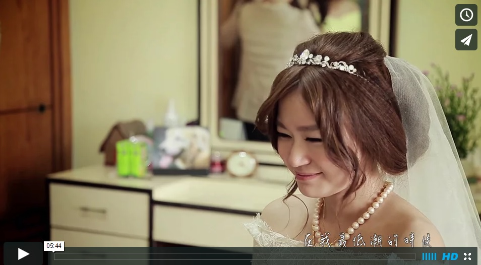 高雄婚錄103.09.07宏杰與文萍全美餐廳迎娶精華MV 婚禮錄影