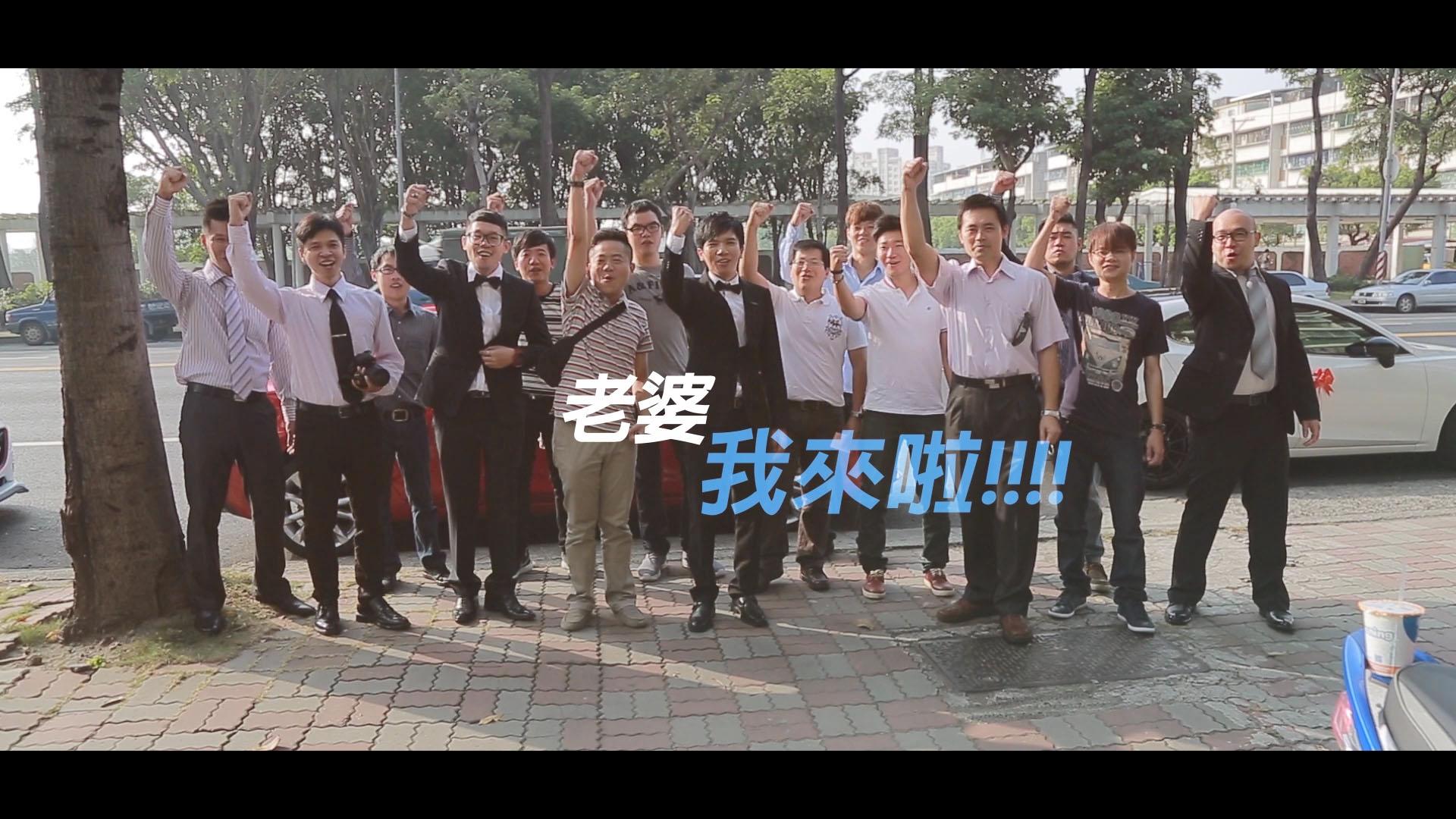 高雄結婚錄影 104.11.07安裕和妍霓迎娶晚宴SDE快播快剪  高雄婚錄動堂堂