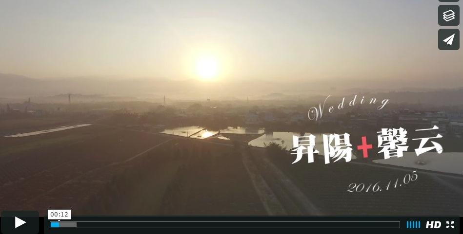 嘉義婚錄動堂堂105.11.05昇陽&馨云 悅來居莊園 訂結午宴精華MV
